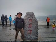 Sun Moon Lake - Wenwu temple stone tablet