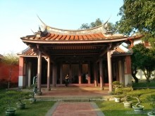 Tainan - Confucian temple 6