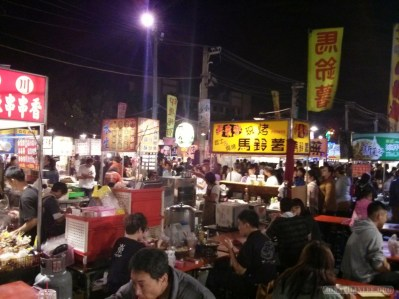 Tainan - Dadong night market 1
