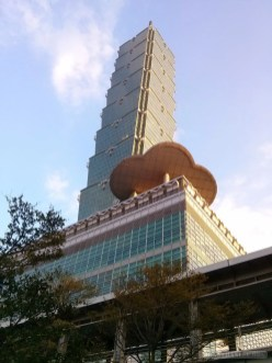 Taipei 101 - from below 1