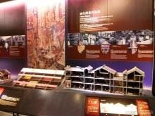 Taipei - Discovery center historical Taiwan