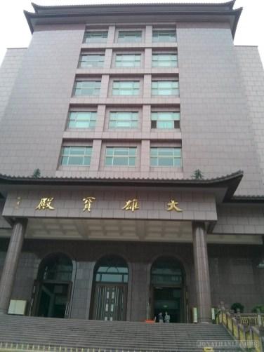 Taipei - Discovery center