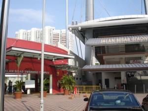 The Jalan Besar stadium pool, my favourite pool in the world so far
