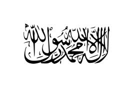 260px-Flag_of_Taliban.svg