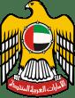 Emblem of UAE