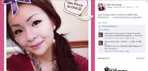 Hong-Kong-leaders-daughter-creates-controversy-with-Facebook-post