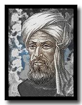 170px-Persian_Khwarazmi