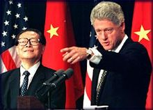 220px-Clinton_and_jiang