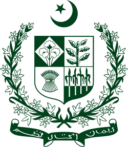State_emblem_of_Pakistan.svg