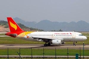 440px-Lucky_Air_Airbus_A319-112_B-6221_(8742588573)