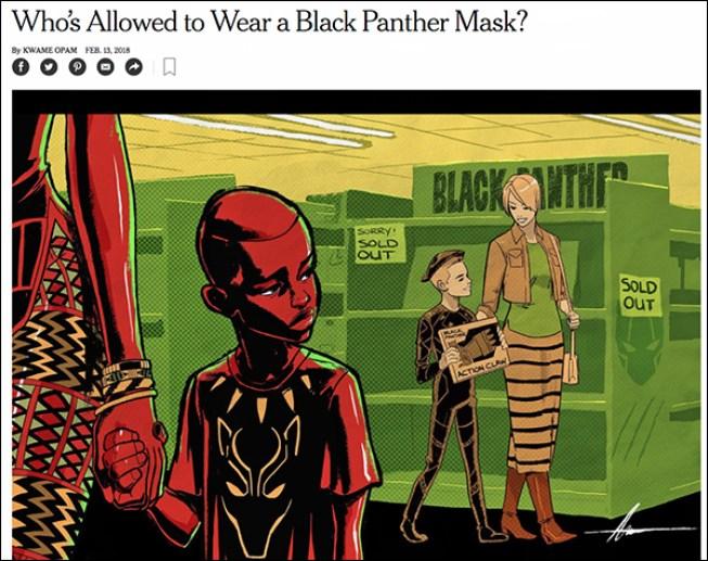 black-mask21