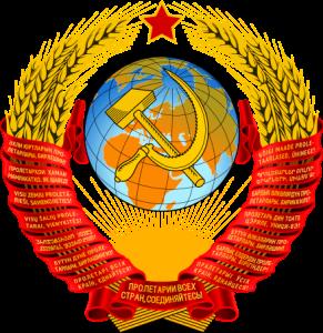 440px-State_Emblem_of_the_Soviet_Union.svg