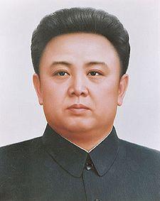 225px-kim-jong-il_portrait