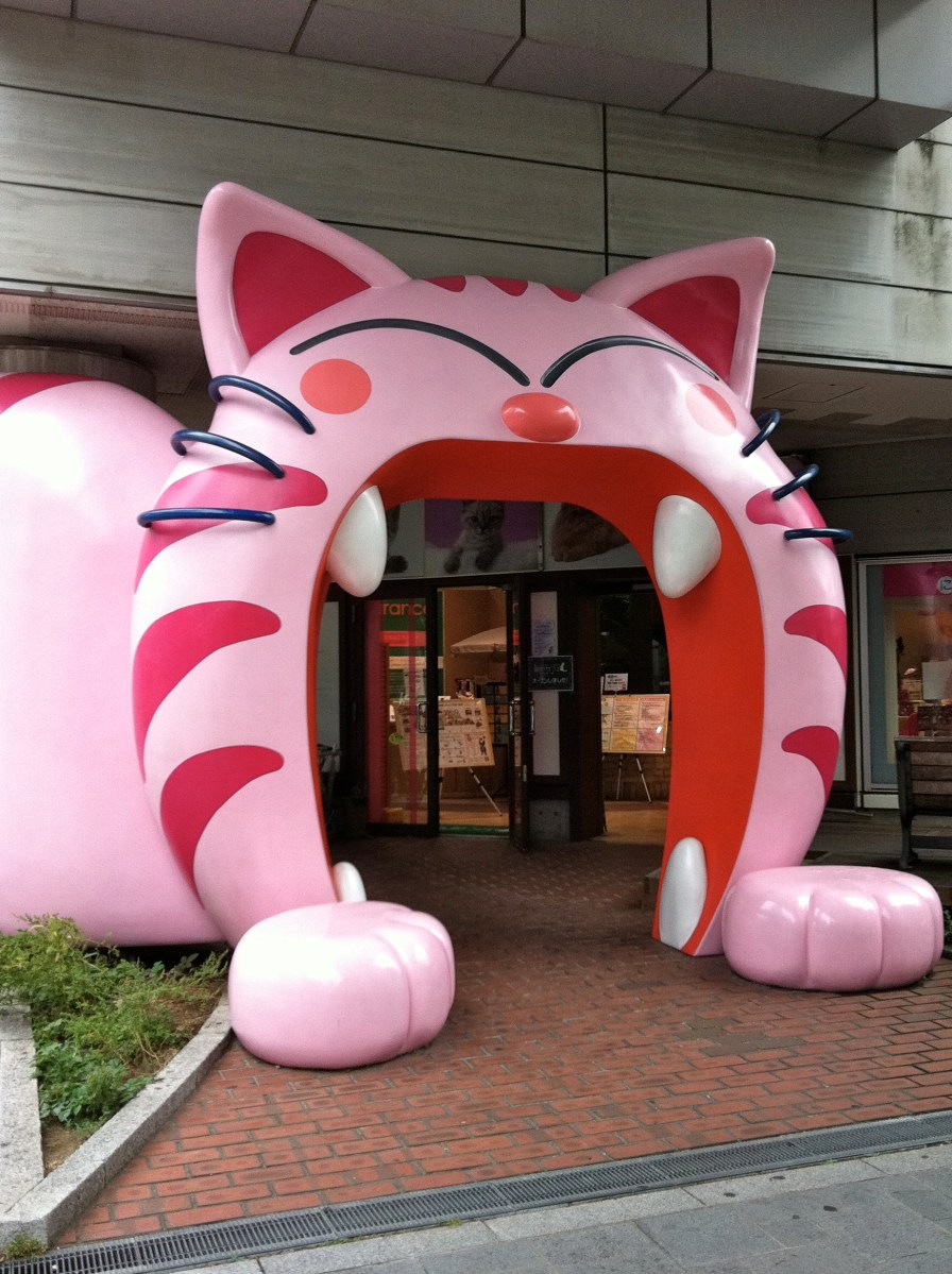 Gateway to Kitty Nirvana  Jonelle Patricks Only In Japan