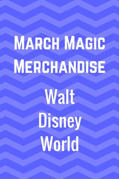 "Cheer for Your Favorite Walt Disney World Attractions with ""March Magic Online"" Vote"