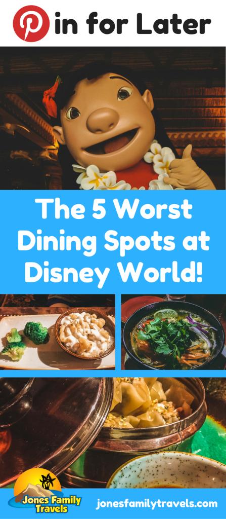 worst disney dining spots