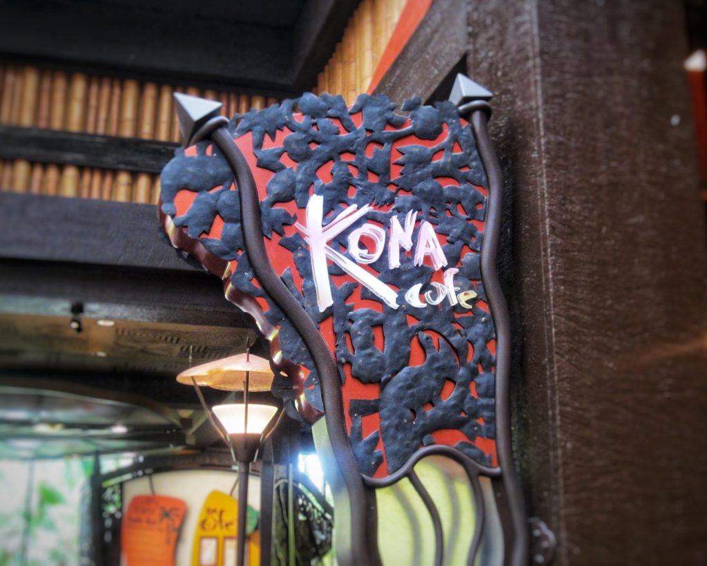 Complete Guide to Disney World Restaurants Reopening: Kona Cafe