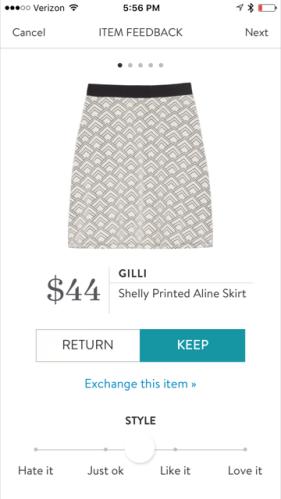 app-skirt