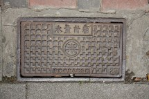 Water measurement manhole cover.