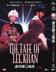 the-fate-of-lee-khan-poster