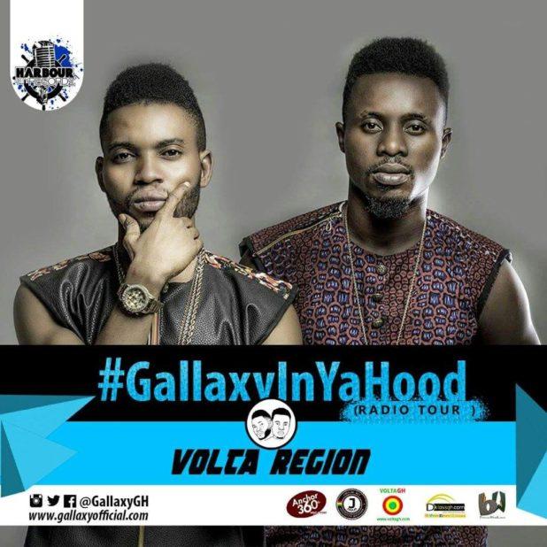 #GallaxyInYaHood