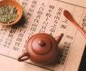 藝:  茶 (cha: tea) 藝 (yi: art; craft; skill) 茶道:  茶 (cha) 道( dao: way; method; road; custom); 功夫茶:  功 (gong: success) 夫 (fu male ): 功 夫 (Gong Fu acquired skills); 茶(cha: tea). I bought my first tea pot in Taipei 1997, and never stopped with that. going to the tea seller, one can learn over time, this art. It is not really anything so fancy. It is truly 'hand on'.  In Mainland I bought some 30 tea pots that on the Hong Kong or Taiwan market would be over 100 usd, but since I was in Mainland, the price was significantly cheaper, say 20 to 40 usd. The tea pot clay becomes infused with the particular tea one uses that tea pot for over time.