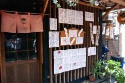 cafe in Yanaka 1