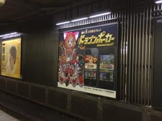 sakura-gambles