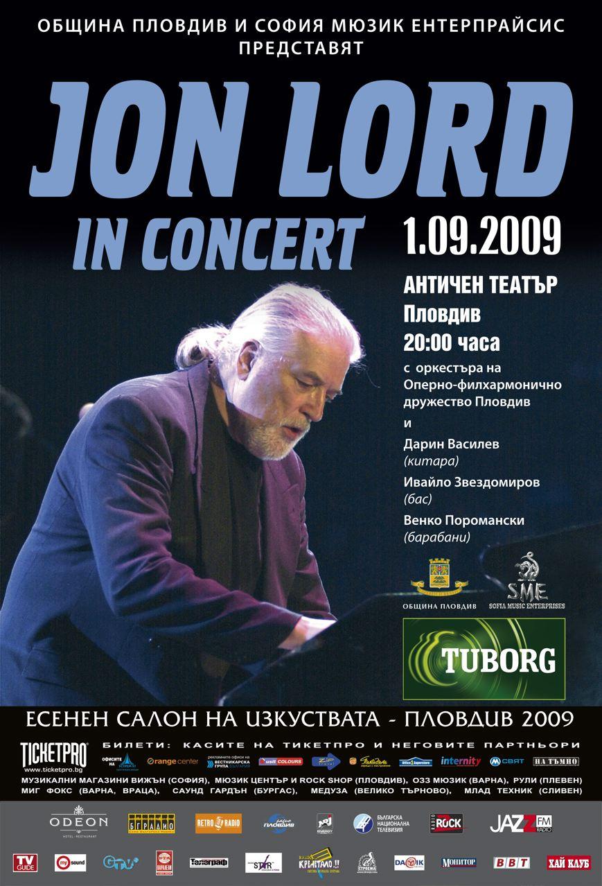 Plovdiv 2009