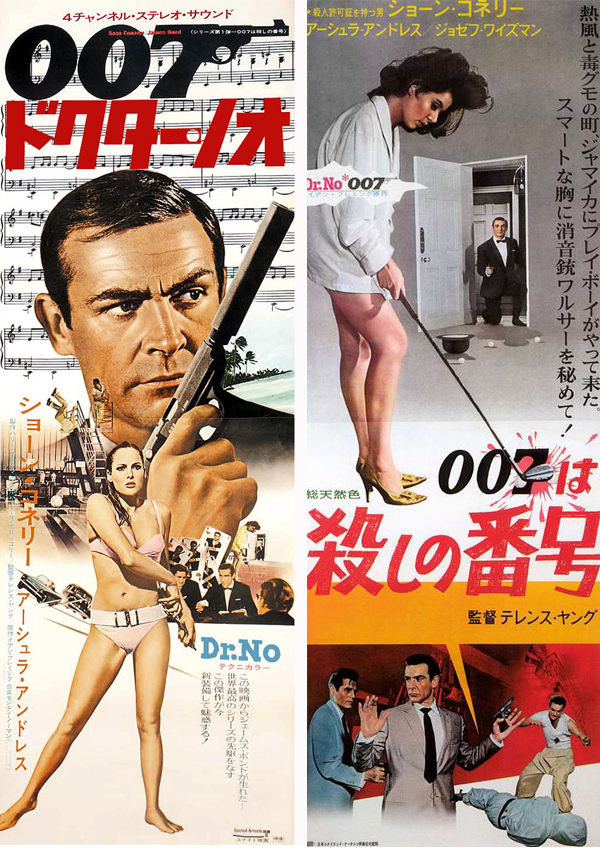 dr no painted wolf