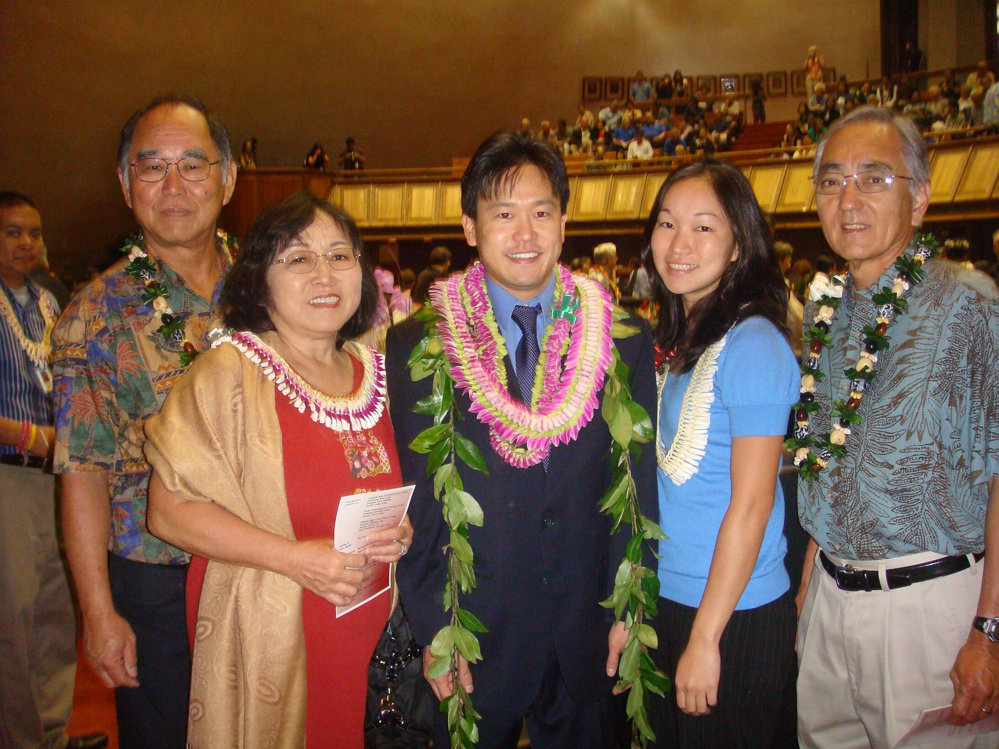 Richard E. Karamatsu (Rep. Karamatsu's father), Laraine E. Karamatsu (Rep. Karamatsu's mother), Rep. Jon Riki Karmatsu, Lara K. Karamatsu (Rep. Karamatsu's younger sister), and David Kaneshiro (Rep. Karamatsu's uncle).