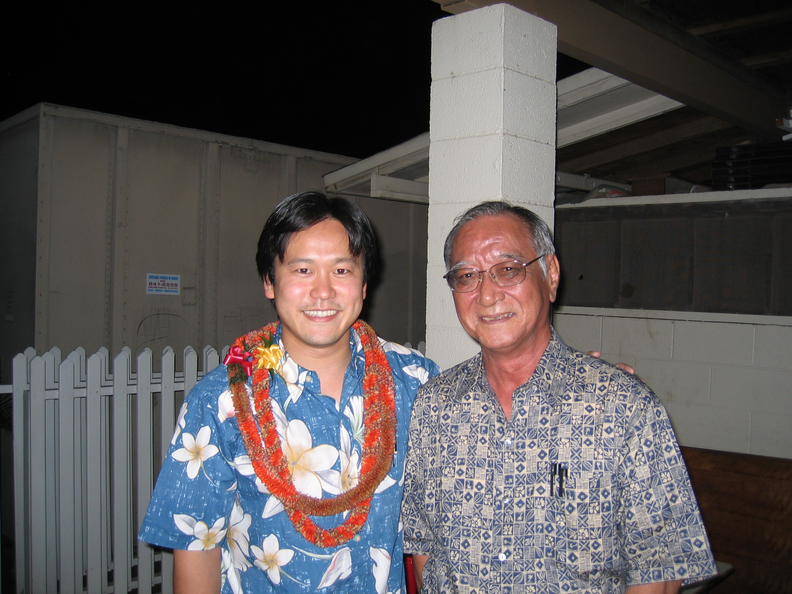 Rep. Jon Riki Karamatsu and Rep. Bob Nakasone at Karamatsu's 2006 fundraiser at St. Andrew's Priory School.