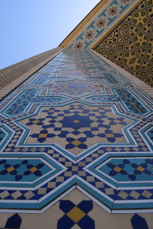 Non Muslim Perspective On The Revolution Of Imam Hussain: Jame Atiq Mosque And Mausoleum Of Shah Cheragh, Shiraz