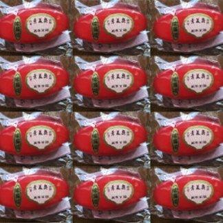12 Oseur O Mei Su Whitening Cream new
