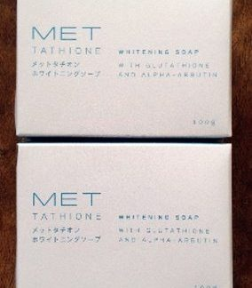 2 Met Tathione Soap new
