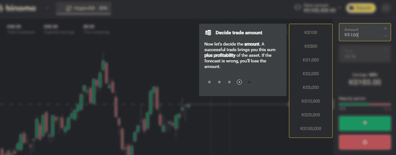 Choose the trade amount.