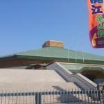両国観光は相撲だけじゃない│江戸の歴史や命を知る名所