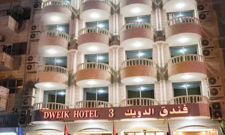dweik hotel 3 aqaba