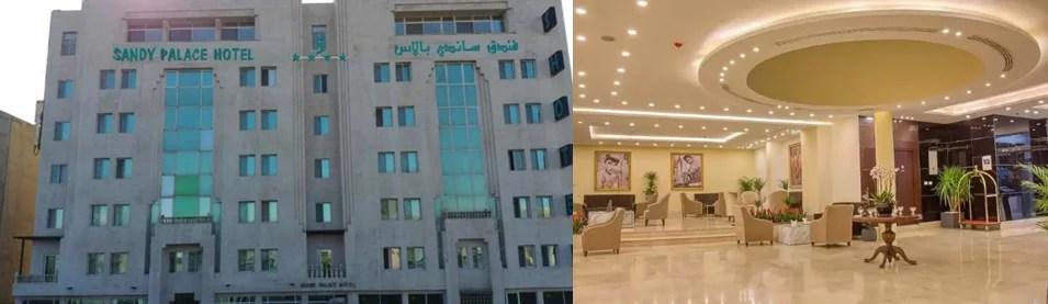 sandy palace hotel amman