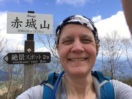 Akagi Summit. Photo Credit: Susan Spann