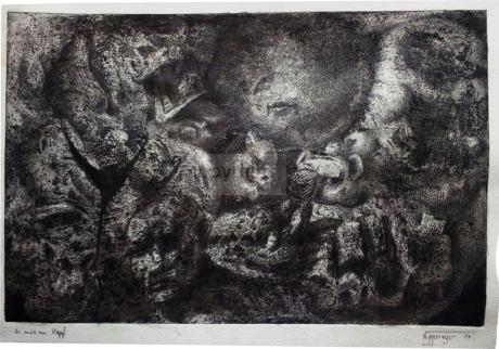 Monotypie 18 x 31 cm