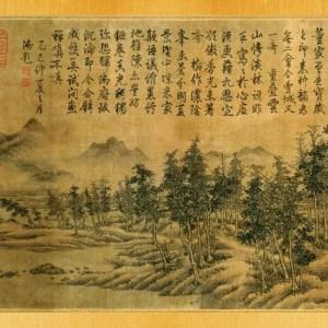 Tao Te Ching - Lao Tsu