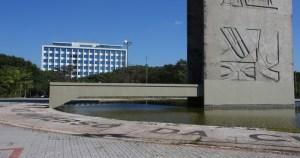 Na 13ª posição, USP é a melhor brasileira entre os países emergentes
