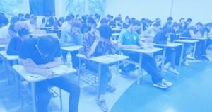 USP tem vagas de transferência para estudantes do ensino superior