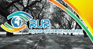 USP é a melhor universidade ibero-americana segundo ranking russo