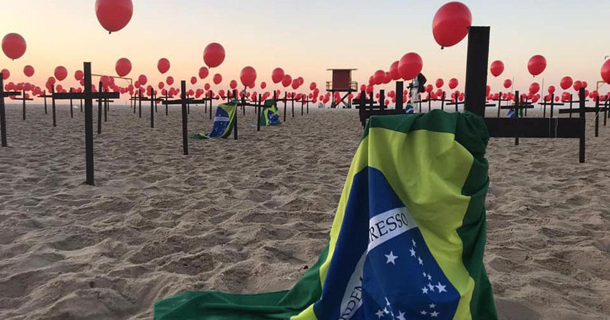 ONG da Paz - Foto: Fotos Públicas