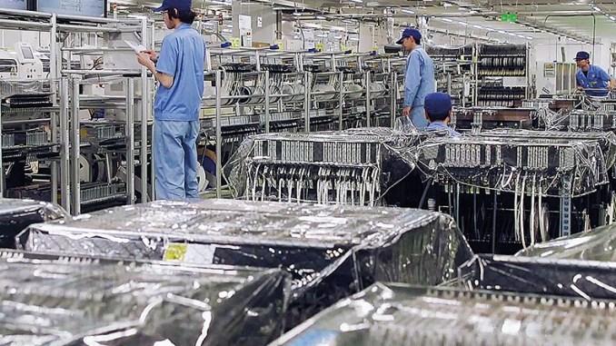 Mitsubishi Electric-produto-fabrica