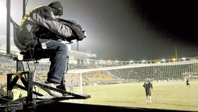 Photo of CBF define os confrontos da Copa do Brasil; Veja como ficaram os duelos