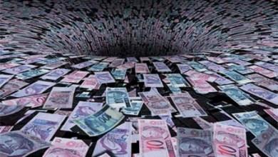 Photo of Verba desviada na Bahia em esquema ilegal chega a R$ 70 milhões, diz PF