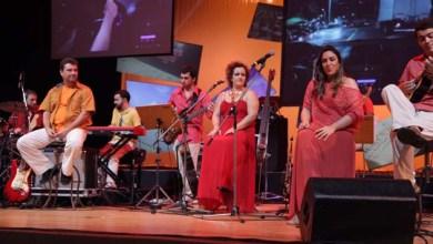 Photo of Festival de Música Educadora FM prorroga inscrições até 30 de julho